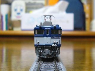 P1170342