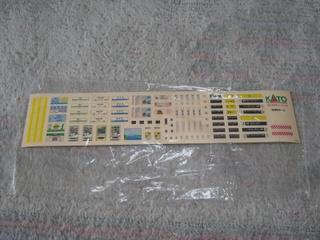 P1170255