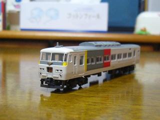 P1170399