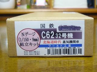 P1170466