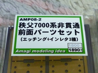 P1010698