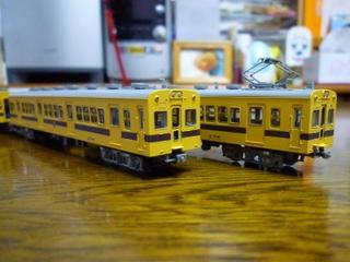 P1010900