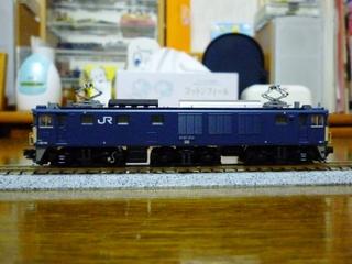 P1010965
