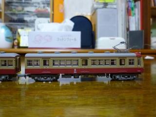 P1020092