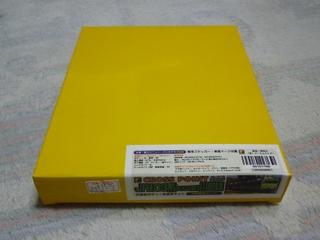 P1020346