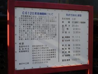 P1020419