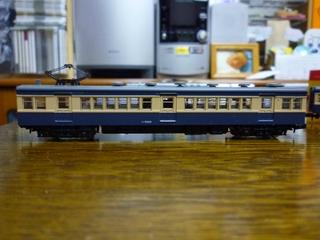 P1020501