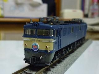P1020526