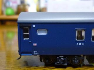 P1020675