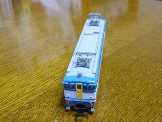 P1030025