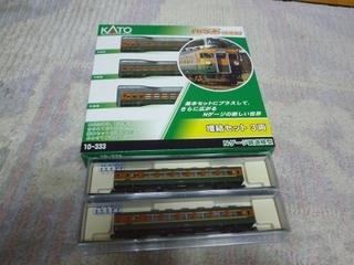 P1030206