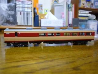P1030353