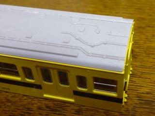 P1030617