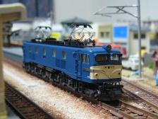 Ef58jouetsu