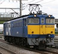 Ef651059_1