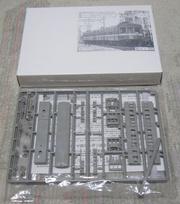 P1080067